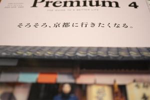 Premium-4